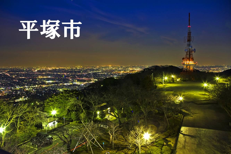 平塚市の介護ヘルパー求人情報 ~有料老人ホーム求人について ...